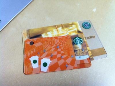 ミニスターバックスカードとスターバックスカード比較