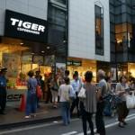 Tiger心斎橋にオープン
