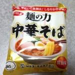 麺のちから1