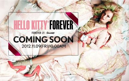 forever21キティちゃんとコラボ
