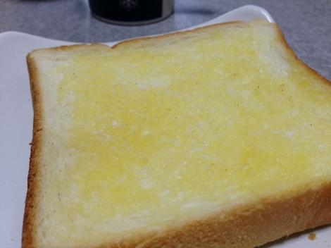 トーストシーズニング