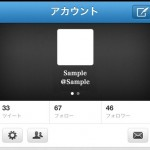 Twitterのヘッダー画像