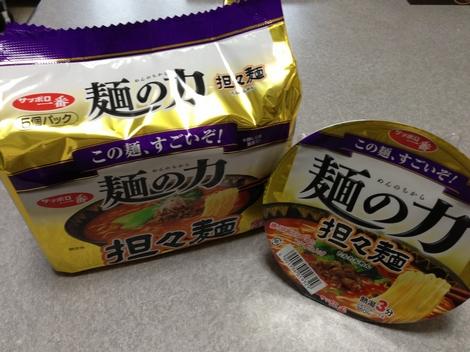 麺の力 担々麺