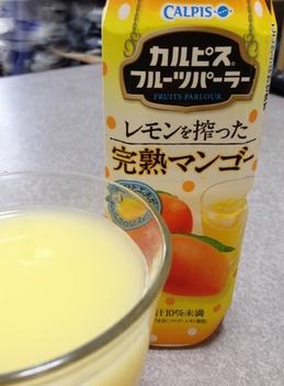 カルピス「レモンを搾った完熟マンゴー」