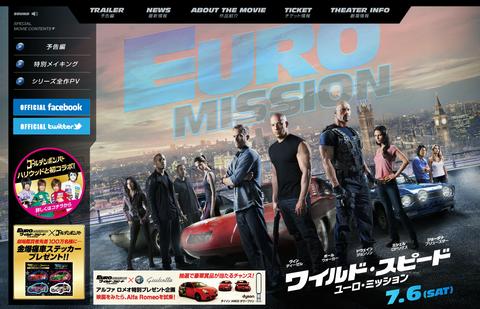 euro_mission