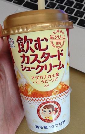 飲むカスタードシュークリーム