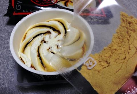 牛角アイス