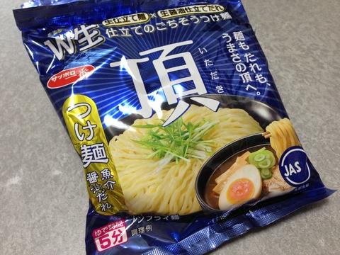 頂 つけ麺