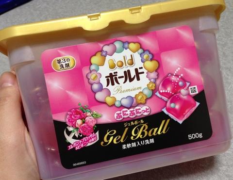ボールドジェルボール