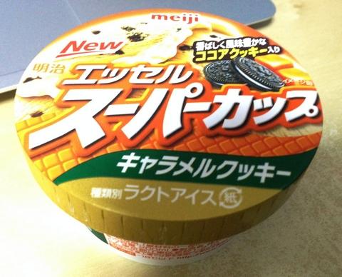 スーパーカップ キャラメルクッキー