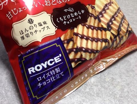 ポテトチップス 贅沢ショコラ