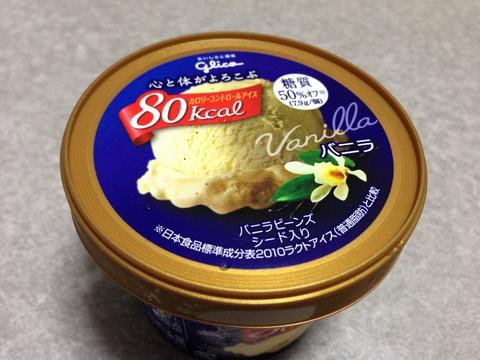 カロリーコントロールアイス