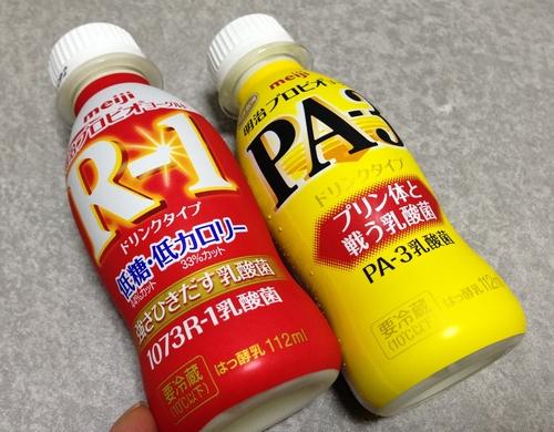 R-1とPA-3