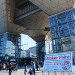 makerfaire2014_1