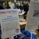 makerfaire2014_3