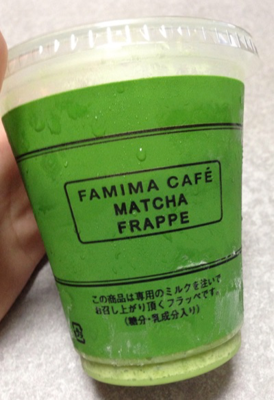 ファミマ抹茶フラッペ