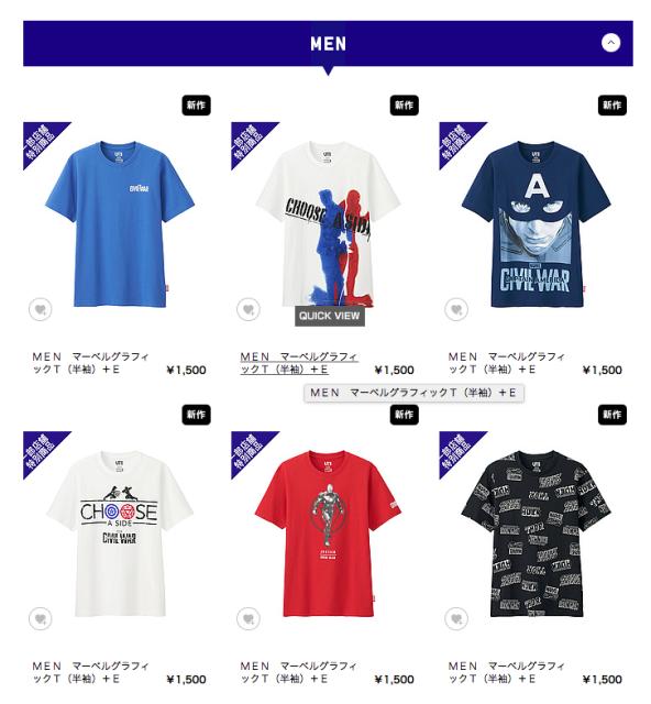 ユニクロデザインTシャツ