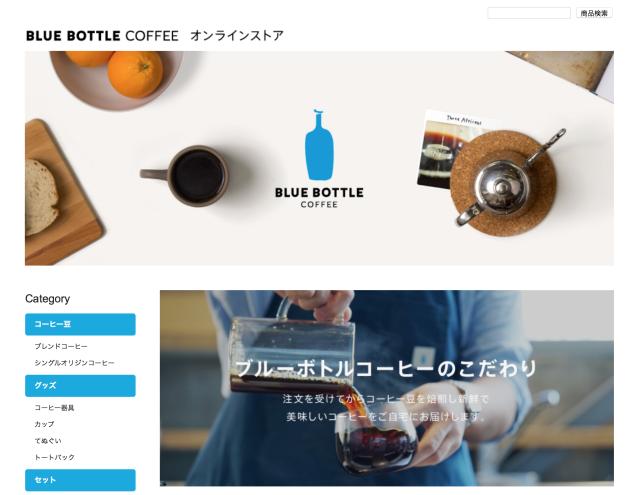 blue bottle cofeeオンラインショップ