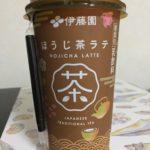 伊藤園のほうじ茶ラテ